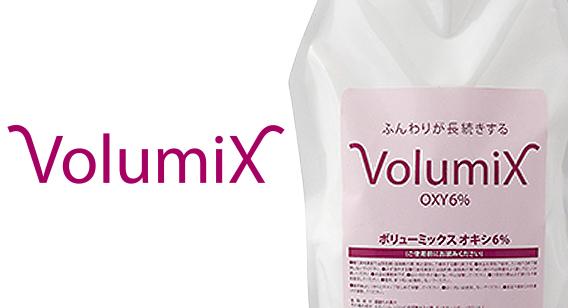 Volumix